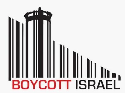 boycottisrael.jpg