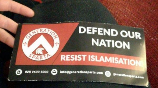 islamleaflet.jpg