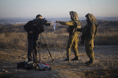 mediaisrael.jpg