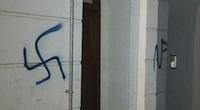 nazigraffiti.jpg