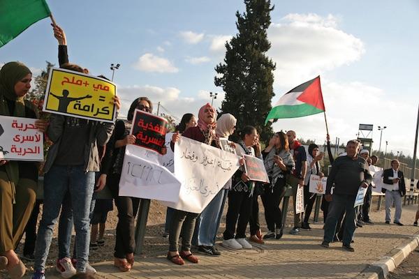palestinianhs.jpg